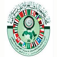 Photo of تاریخچه 71 ساله اتحادیه عرب