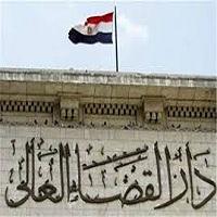 تصویر برکناری ۱۵ قاضی هوادار اخوان المسلمین در مصر