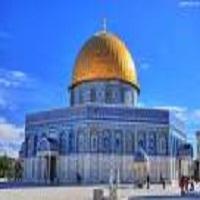 Photo of مخالفت یونسکو با تغییر نام مسجد الاقصی