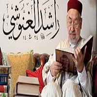 تصویر الغنوشی بار دیگر رهبر جنبش النهضه تونس شد