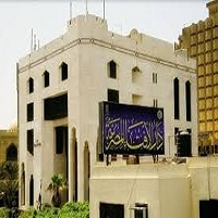 Photo of دارالفتوای مصر: ممانعت از ساخت مساجد در آلمان جنایت است