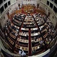 تصویر پارلمان یونان مجوز احداث نخستین مسجد آتن را صادر کرد