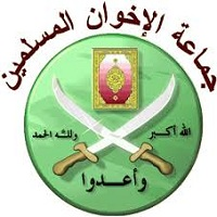 تصویر اخوان المسلمین هم پیروزی «عدالت و توسعه» را تبریک گفت