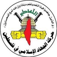 Photo of رژِیم صهیونیستی، شاخه شمالی جنبش اسلامی فلسطین را غیرقانونی اعلام کرد