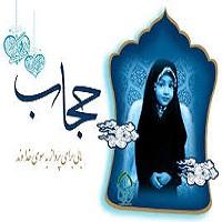 Photo of حجاب لایه اوزون در برابر برق چشمان ناپاک