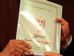 Photo of بندهای جنجالی قانون اساسی مصر