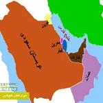 تصویر بیانیه اعراب خلیج فارس برای تجاوز نظامی به یمن