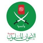 تصویر آغاز به کار اولین حزب سیاسی اخوان المسلمین سوریه