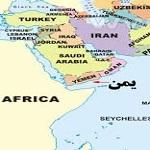 طرح چهار مادهای ایران درباره یمن