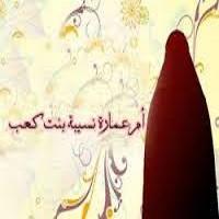 تصویر آیا اسلام از استعدادهای زنان بهرهبرداری کرده است؟