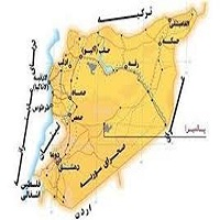 تجزیه سوریه عملا کلید خورده است