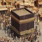 مخالفت دانشگاه الازهر با اکران فیلم محمد رسول الله اثر مجید مجیدی