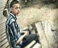 نامه یک نوجوان فلسطینی به اوباما