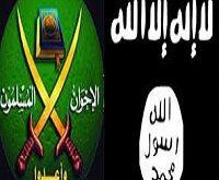 داعش، اخوانالمسلمین و سید قطب
