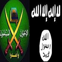 تصویر داعش، اخوانالمسلمین و سید قطب