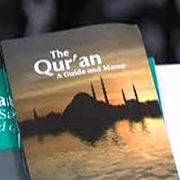 تصویر آغاز کمپین اهدای قرآن کریم در آمریکا