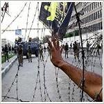 تصویر ۱۴ آگوست (۲۳ مرداد) «روز جهانی رابعه»