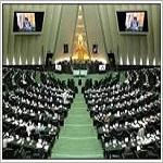 Photo of کلیات طرح نحوه فعالیت احزاب تصویب شد