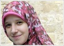تصویر زنده نگه داشتن نام اسما بلتاجی در ترکیه