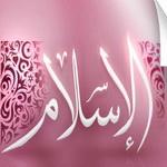 اسلام و قرآن از دیدگاه دانشمندان و متفکران غرب