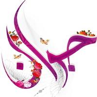 Photo of پیام رمضان ویژه جوانان