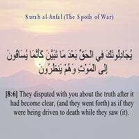 تصویر تصاویری چند از حالات معاندان و مخالفان اسلام در قرآن