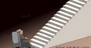 کاریکاتور الجزایر