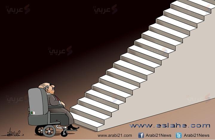 Photo of کاریکاتور- پیش بسوی رئیس جمهوری حتی با ویلچر