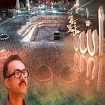 مناجات کاک احمد