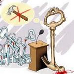 تصویر موضع صریح اسلام در مورد منتقدین سیاسی درونی و مخالفان بیرونی