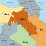 Photo of تاریخچه وضع کلمه کردستان