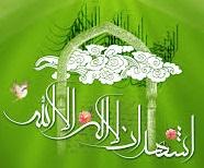 تصویر معنی لا اله الا الله از دیدگاه شهید ناصر سبحانی