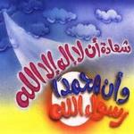 تصویر ۱۵۴مرو ۲۲۰ زن در ماه گذشته به دین اسلام مشرف شده اند