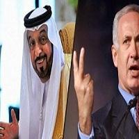 تصویر تأمین بودجه ی یهودی سازی قدس توسط دولت امارات