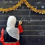 تصویر به یاد مدرسه شین آباد … بوی پاییز … بوی مدرسه