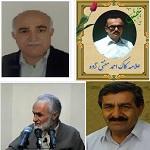 Photo of مکتب قرآن ، چگونگی تأسیس ، اهداف و برنامه های آن و شرح حال کاک احمد مفتی زاده