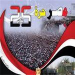 تصویر سنخ شناسی گروه ها معترض و جریان های سیاسی مصر