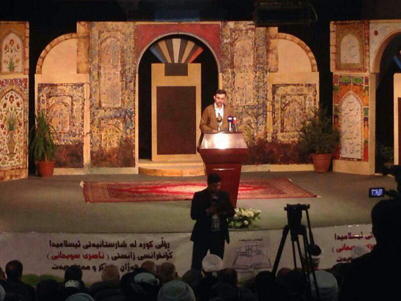 مدریک علی عارف، عضو انجمن هژان