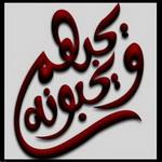 Photo of ارتداد معاصر اسلام و وعده پیروزی جوانان دعوتگر و تلاشگر