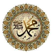 Photo of پیامبر صلی الله علیه و سلم در سیصد کلمه