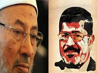 تصویر مرسی و قرضاوی باید اعدام شوند!