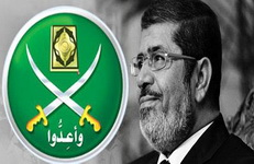 تصویر بیانیه اخوان المسلمین در مورد شجاعت و استواری محمد مرسی در روز دادگاهی