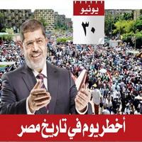 Photo of نقد و بررسی، چرا سلفی ها در کودتای نظامی مصر مشارکت کردند؟