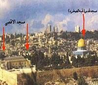 Photo of مسجدالاقصی در آتش می سوزد ، ای امت یک و نیم میلیاردی !