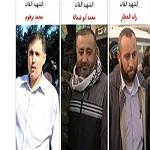 تصویر واکنش حماس به شهادت ۳فرمانده بلندپایه