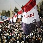 تصویر در یمن چه خبر است؟