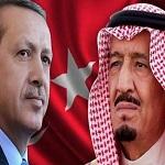تصویر عربستان و ترکیه به هم نزدیک میشوند