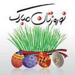 Photo of نوروز؛ جشن ملّي كردستان