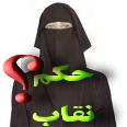 Photo of کتاب: تحلیلی بر حکم شرعی نقاب و روبند