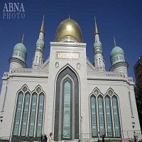 تصویر افتتاح بزرگترین مسجد اروپا در مسکو